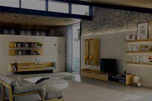 muebles-pamplona